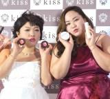 おかずクラブ(左から)オカリナ、ゆいP=化粧品『kiss』ブランドリニュアル発表会 (C)ORICON NewS inc.