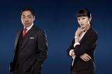 4月スタートのTBS系ドラマ『99.9‐刑事専門弁護士‐』で主演の松本潤(嵐)と共演する香川照之と榮倉奈々(C)TBS