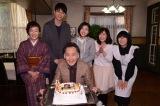 『さよならドビュッシー〜ピアニスト探偵岬洋介〜』の撮影現場で北大路欣也の73歳の誕生日をお祝い(C)日本テレビ