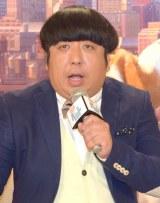 映画『ぺット』の吹き替えキャスト発表イベントに出席した日村勇紀 (C)ORICON NewS inc.