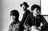 5月11日に約2年ぶりのシングルをリリースするフジファブリック