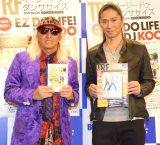 TRFとして23周年の記念日を迎えた(左から)DJ KOO、SAM=書籍『TRF イージー・ドゥ・ダンササイズ DVD BOOK』(宝島社)、『EZ DO LIFE!』(小学館)発売記念イベント (C)ORICON NewS inc.