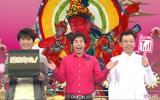 『ケータイ大喜利』長寿の秘訣を明かした(左から)千原ジュニア、今田耕司、板尾創路