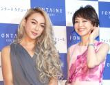 ウィッグを着ける前(左から)GENKING、賀来千香子 (C)ORICON NewS inc.