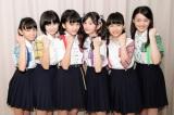 福岡のアイドルグループ「ばってん少女隊」が全国進出へ