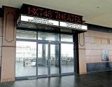 ホークスタウンモールに入居する現行のHKT48劇場は3月末に営業終了(C)ORICON NewS inc.