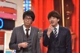 安田「僕はタクシーで日本一周したい!」と話していた(C)読売テレビ