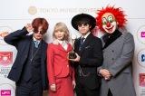 部門賞「BEST GROUP ARTIST」を受賞したSEKAI NO OWARI