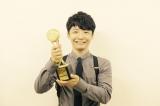 部門賞「BEST MALE ARTIST」を受賞した星野源