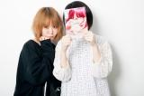 (左から)大森靖子、最果タヒ(写真:下田直樹)