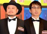 『R-1』決勝に進出した(左から)ハリウッドザコシショウ、おいでやす小田 (C)ORICON NewS inc.