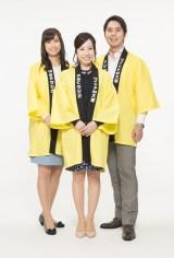 在阪AMラジオ3局がFM補完放送開始へ。ワイドFM大使に就任した(左から)MBSの玉巻映美、ABCの乾麻梨子、OBCの藤川貴央の3アナウンサー