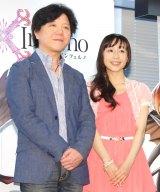 (左から)杉山紀彰、椎名へきる (C)ORICON NewS inc.