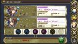 ゲーム『Heaven×Inferno』より(C)NTT DOCOMO,INC. /tri-Ace,Inc.
