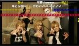 ニコニコ生放送でYOSHIKI(中央)がゴールデンボンバーとトーク