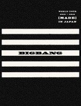 BIGBANGライブDVD『BIGBANG WORLD TOUR 2015〜2016 [MADE] IN JAPAN』が初登場1位