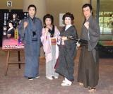 (左から)市川月乃助、波乃久里子、水谷八重子、中村獅童 (C)ORICON NewS inc.