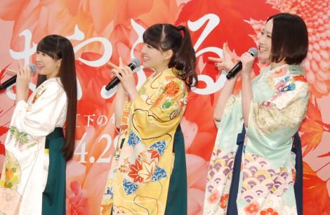 映画『ちはやふる』ひなまつり前夜祭女子会イベントに出席したPerfume(かしゆか、あ〜ちゃん、のっち)が「Perfumeです」 (C)ORICON NewS inc.