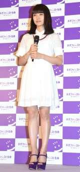 『ネオファースト生命新CM発表会』に出席した二階堂ふみ (C)ORICON NewS inc.
