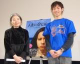 20歳の仲村颯悟監督(右)にエールを送った樹木希林(C)ORICON NewS inc.