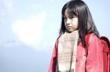 映画『僕だけがいない街』に出演する鈴木梨央 (C)2016 映画「僕だけがいない街」製作委員会