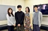 TBS系ドラマ『わたしを離さないで』(左から)綾瀬はるか、やまだ豊氏、劇中曲を歌うジュリア・ショートリード、三浦春馬(C)TBS