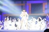 宮澤佐江卒業コンサートM1「奇跡は間に合わない」(C)AKS