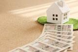 """""""マイナス金利""""は住宅ローンにどう影響するのか? 利用前に確認しておこう"""