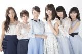 AKB48の10周年記念シングルに参加する(左から)板野友美、高橋みなみ、前田敦子、宮脇咲良、横山由依、渡辺麻友