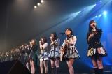 東日本大震災復興支援ライブを行ったAKB48グループ(6日=岩手県民会館)(C)AKS
