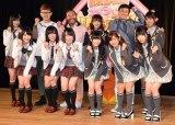 BSスカパー!の特番『NMB48のナイショで限界突破!〜謎のうたワクワク発表会〜』収録に参加したNMB48とロバート (C)ORICON NewS inc.