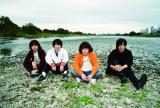 『ANI-ROCK FES.』Day2「NARUTO THE LIVE 2016」に出演するKANA-BOON
