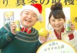 (左から)内山信二、おのののか (C)ORICON NewS inc.