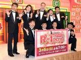 決勝進出者(前列左から)エハラマサヒロ、小島よしお、シャンプーハットこいで、ハリウッドザコシショウ、(後列左から)おいでやす小田、横澤夏子、厚切りジェイソン、ゆりやんレトリィバァ、とにかく明るい安村 (C)ORICON NewS inc.
