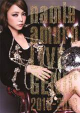 安室奈美恵のライブDVD/BD『namie amuro LIVEGENIC 2015-2016』が同時1位