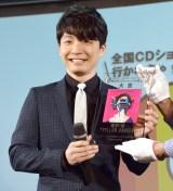『第8回CDショップ大賞』を受賞した星野源 (C)ORICON NewS inc.