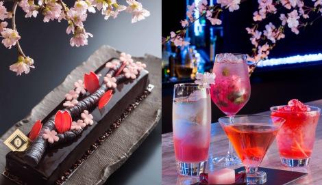 ANAインターコンチネンタル東京で14日より提供される桜限定メニュー