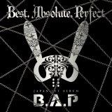 B.A.P初の日本オリジナル曲「KINGDOM」(3月30日発売)数量限定盤