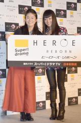 海外ドラマ『HEROES Reborn/ヒーローズ・リボーン』復活に登場した(左から)澤穂希、祐真キキ