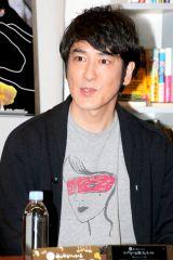 相方・遠藤章造の再婚について語ったココリコの田中直樹 (C)oricon ME inc.