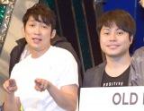 アパレルブランド「OLD NAVY」の新商品日本初上陸記者発表会に出席したNON STYLE(左から)石田明、井上裕介 (C)ORICON NewS inc.