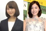 (左から)元SKE48の2大エースだった松井玲奈、現SKE48の松井珠理奈 (C)ORICON NewS inc.