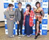 (左から)美甘子、いとうせいこう、小栗さくら、小日向えり (C)ORICON NewS inc.