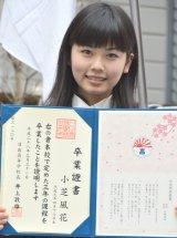 """朝ドラ""""千代役""""で話題の小芝風花 (C)ORICON NewS inc."""