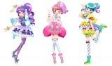 テレビアニメ『プリパラ』に登場する新キャラクター(左から)じゅのん、かのん、ぴのん(C)T-ARTS/syn Sophia/テレビ東京/PP3製作委員会