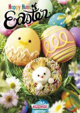 �wHappy Hunt Easter�x