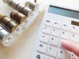 月間から年間まで、予算をきちんと決めておくことで出費をセーブしてみては?