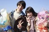 初共演でカップル役を演じた福士蒼汰と小松菜奈『ぼくは明日、昨日のきみとデートする』クランクアップ