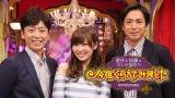 日本テレビ系の人気バラエティー番組『今夜くらべてみました』が番組史上初のHuluオリジナル版を配信(C)NTV