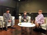 CBC『MUSIC×MENTALISM 心を揺さぶるプレイリスト』3月21日放送(左から)DaiGo、小室哲哉、IMALU (C)ORICON NewS inc.